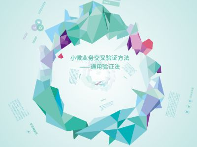 創意折紙 幻燈片制作軟件