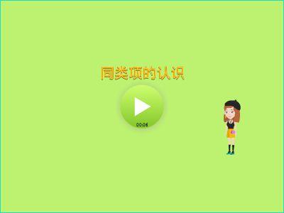 weike 幻灯片制作软件