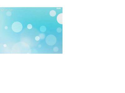 亿--周生活 幻灯片制作软件