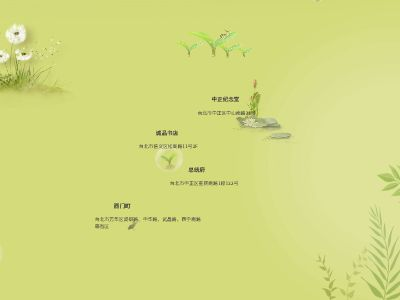 台湾 幻灯片制作软件