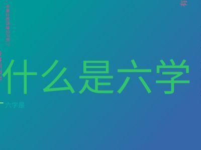 文体两开花 幻灯片制作软件