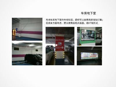 180803金紫包装建议 幻灯片制作软件