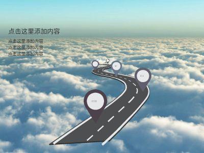 老王 幻灯片制作软件
