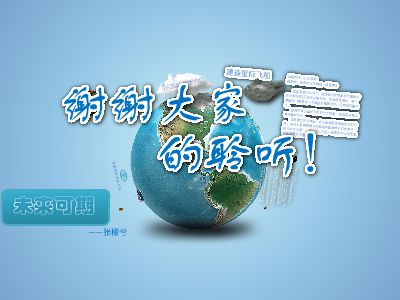 未來可期網頁版
