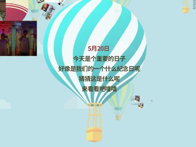 FOR 2 YEARS 幻灯片制作软件