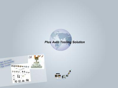 Plus Auto 01 幻灯片制作软件
