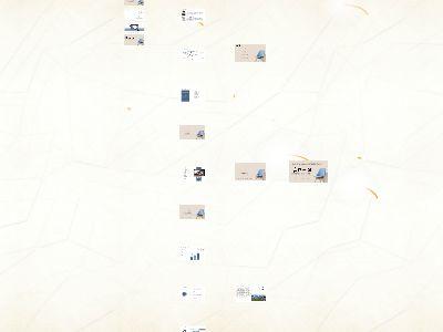 我们寻找的是与众不同的你 幻灯片制作软件