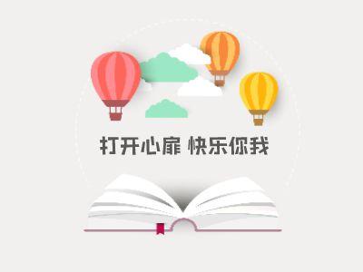 陶育路 幻灯片制作软件