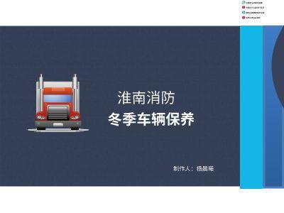 xiaofang 幻灯片制作软件