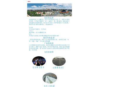 龙桥品牌 幻灯片制作软件