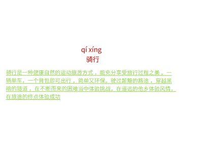 王川海16040322 幻灯片制作软件