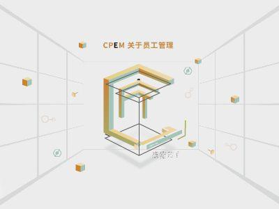 7月 CPEM 中的员工管理 幻灯片制作软件