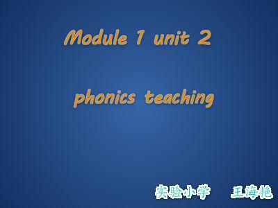 语音教学 课件