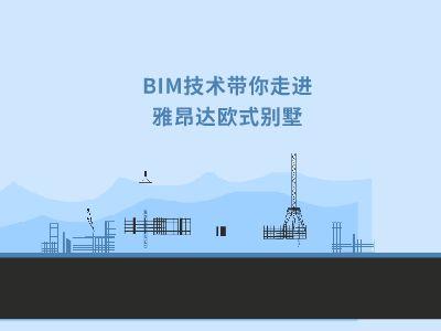 了解上海第三产业发展现状