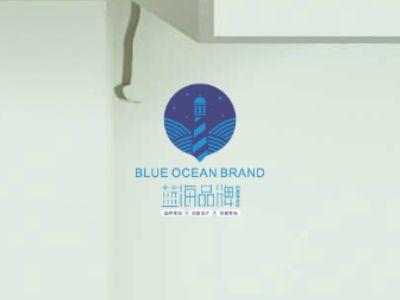 藍海品牌 幻燈片制作軟件