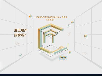 华强 幻灯片制作软件