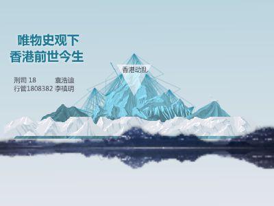 香港 幻灯片制作软件