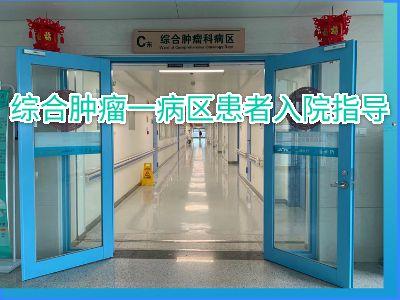 入院指导2 幻灯片制作软件