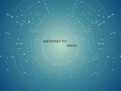 11111111111 幻燈片制作軟件