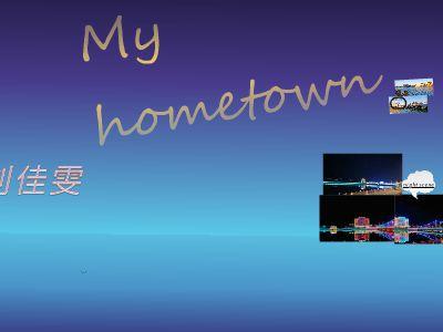 hometown 幻灯片制作软件