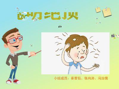脱发2 幻灯片制作软件