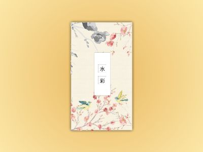 yanshi 幻灯片制作软件