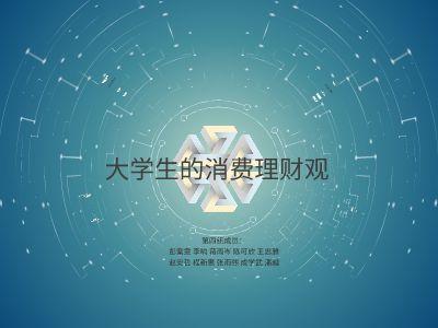 马原展示 幻灯片制作软件