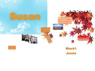 Jessie's peom2 幻灯片制作软件