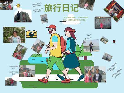 泰山 20110423 幻灯片制作软件