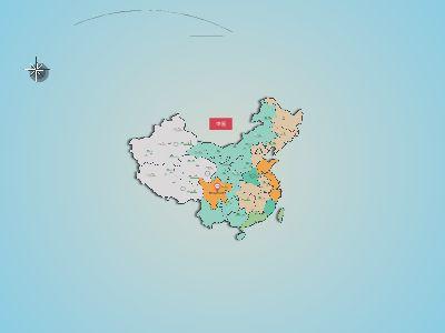 中國地圖 幻燈片制作軟件