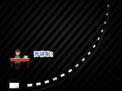 采购管理创新大赛最终版919-谭海涛 幻灯片制作软件