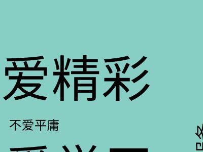 二维码02 幻灯片制作软件