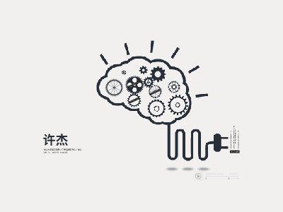 许杰个人简历(竞聘岗位:文案策划) 幻灯片制作软件