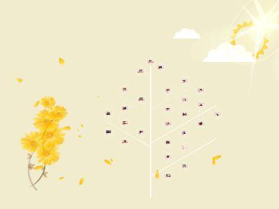 10月7号宴会 幻灯片制作软件