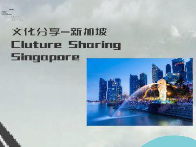 culture sharing 幻灯片制作软件