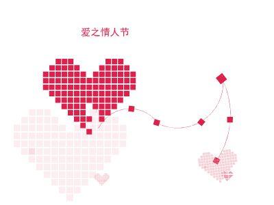LOVE 幻灯片制作软件