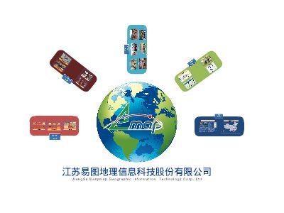 易图地信 Jiangsu EMAP 幻灯片制作软件