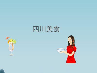 31702943 李世彧 幻灯片制作软件
