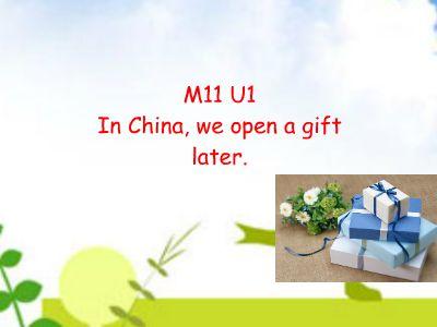 M11 U1 幻灯片制作软件