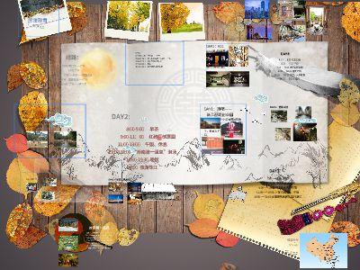 旅行社管理 幻燈片制作軟件