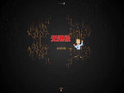 川井憲次 - 七剑战歌.mp3 幻灯片制作软件