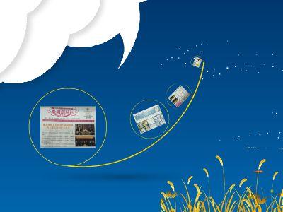 常州明都紫薇花园酒店5.26 幻灯片制作软件