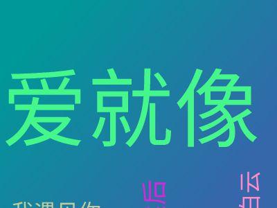 蓝天白云 幻灯片制作软件