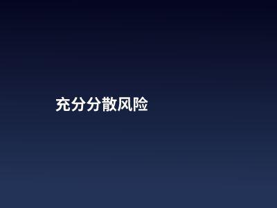 成交瞬间 幻灯片制作软件