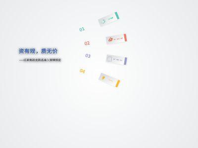 商品资质准入管理规定 幻灯片制作软件