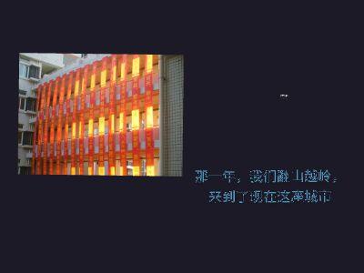 冬日里的温暖 幻灯片制作软件
