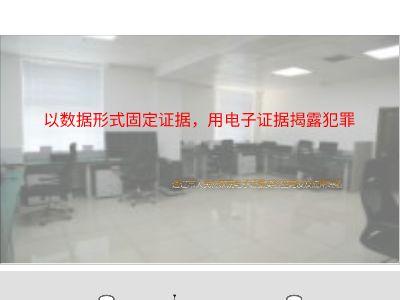 通辽市人民检察院_PPT制作软件,ppt怎么制作