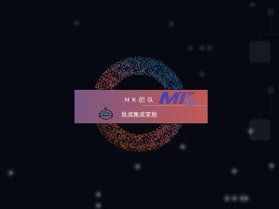 MK PPT制作软件
