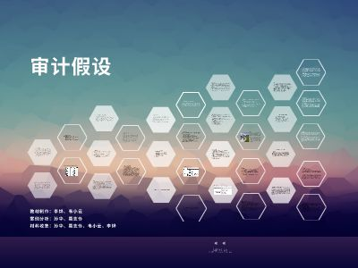 LY-2017.3.26-V6 幻灯片制作软件