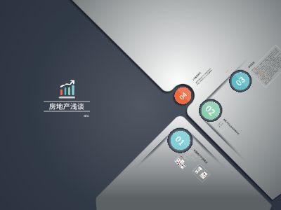 First homework 幻灯片制作软件